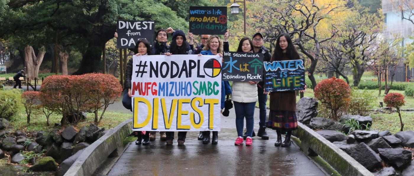 NoDAPL in Japan. Divestment Japan Style.